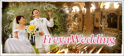 Freya Wedding